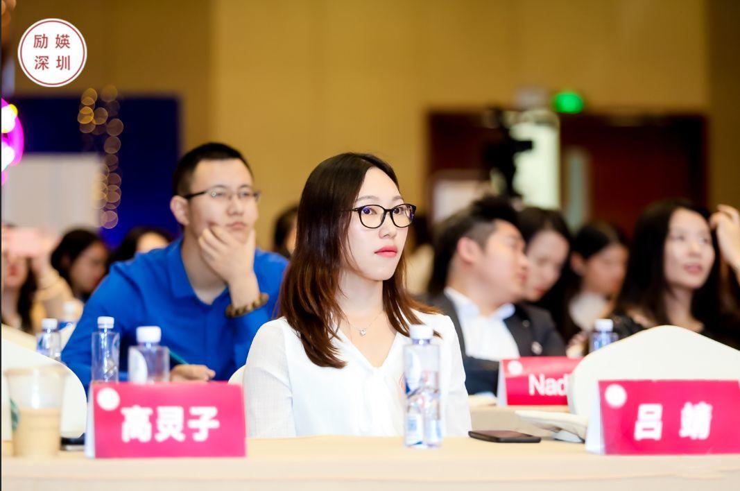CELFULL赛立复赞助Lean In中国职场女性影响力论坛,守护每一位女性的健康美丽