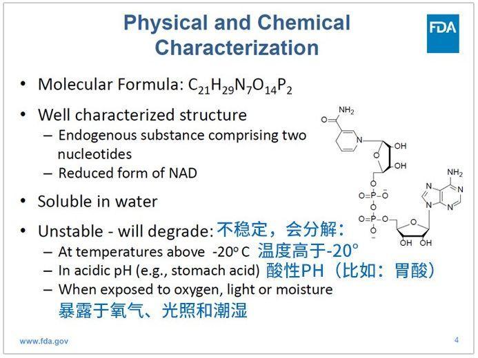 科普 | 同在抗衰榜,NMN与NADH谁的功效更强大?