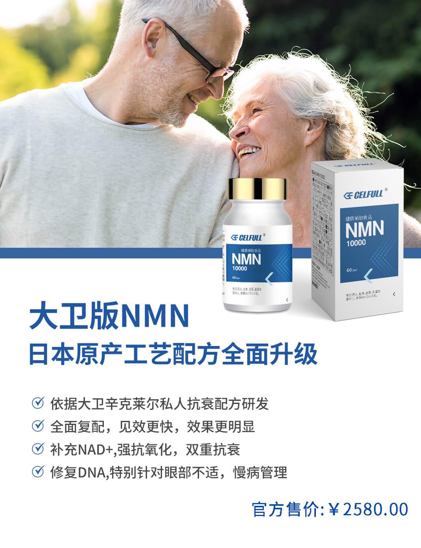 ribennmn (1)